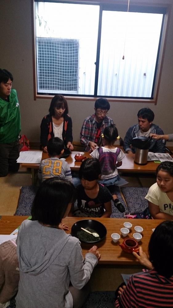 ちーたび茶問屋2